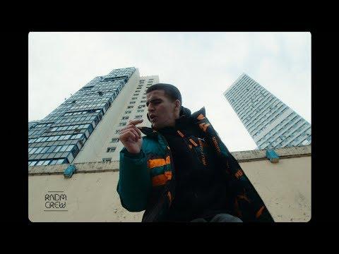 Смотреть клип Feduk - Мой Город