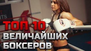 видео Список абсолютных чемпионов мира по боксу