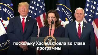 Новости США за 60 секунд. 21 мая 2018 года