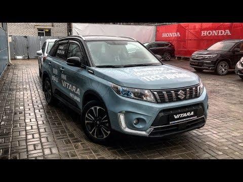 Новая Suzuki Vitara 2019 в Волгограде!VLGavto