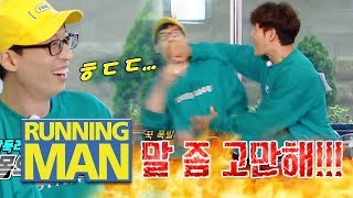 Yoo Jae Seok Cuts In.. Kim Jong Kook Explodes!!!  [Running Man Ep 419]