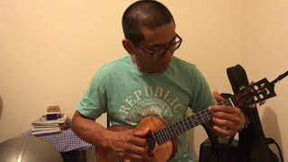 Download I'll be home for Christmas | Ukulele cover MP3 song and Music Video