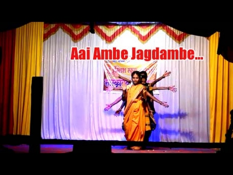 Aai Ambe Jagdambe Dance performance