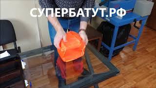 СуперБатут.рф Как быстро зачехлить поролоновый кубик