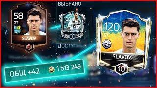 +42 ОБЩ +3 РАНГА для СЛАВОВА! + Сливаю РОНАЛДУ 100 в МЕЖСЕЗОНЬЕ FIFA Mobile 18!