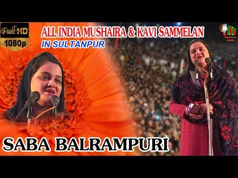SABA BALRAMPURI, ALL INDIA MUSHAIRA & KAVI SAMMELAN ,SULTANPUR , ON  17 MARCH 2018