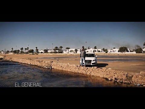 El General - Donia | دنيا