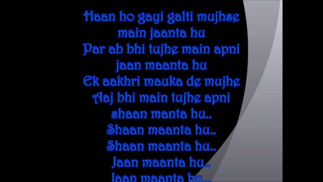 Ek Galti D Freakers India Ft Shivai Lyrics Youtube