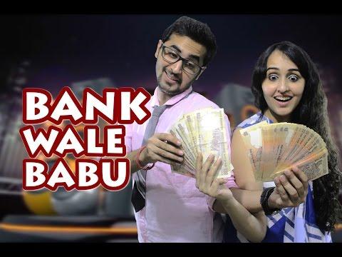 Bank Wale Babu | Music Video | Gulshan Ailsinghani
