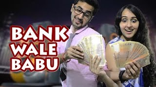 Bank Wale Babu | Music Video | Gulshan Ailsingh...
