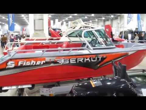 Катера и лодки для рыбалки! Моторная лодка 'Berkut'! Подвесные моторы.  Катера - лодки на выставке!!