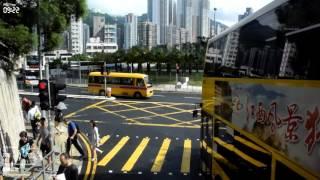(HK) CTB 8102 ND2420 @ 97A 鴨脷洲