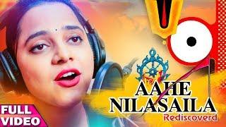Aahe Nila Saila  - Asima Panda - Rediscoverd - Studio Version - HD