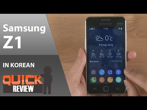 [KR] Samsung Z1 (타이젠) 간단 리뷰 [4K]