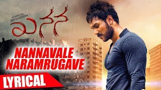 Nannavale Naramrugave Lyrical Khanana Kannada Movie Songs Arya Vardan Karishma Baruah