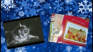 Вышивка и жизнь с 18 - 24 января/Новые наборы для вышивки//Продвижение Муси и другой кошки