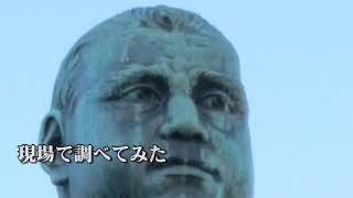 西郷隆盛像は上野でどこを向いてるか?現地調査してきました。意外な結末...