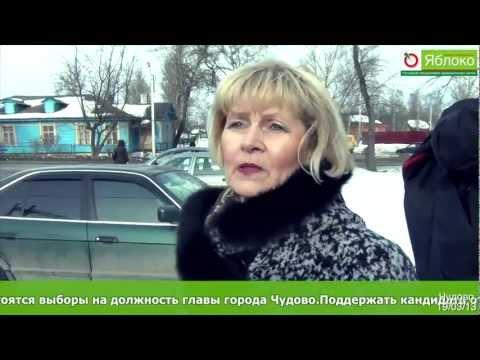 Официальный сайт Администрации Чудовского муниципального