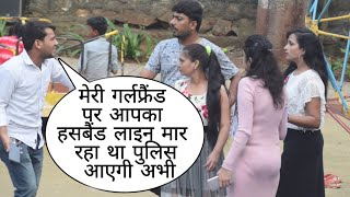 Aapka Husband Meri Friend Par Line Mar Raha Tha Prank On Cute Wife & Husband By Desi Boy With Twist