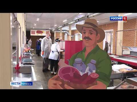 В Брянске реконструируют рынок Володарского района