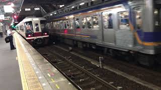 南海高野線 堺東駅 特急りんかん出発