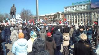 Донецк 30 марта 2014 г. митинг пл. Ленина