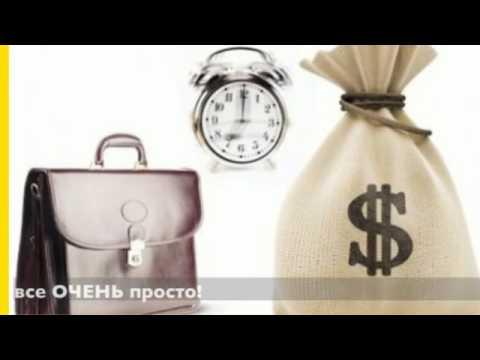 Втб24 банк — Онлайн заявка на кредит.