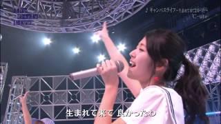 The Girls Live第15回 ℃-uteスタジオライブBerryz工房徳永千奈美が衣装プロデュース ハロー!プロジェクト Hello! Project.