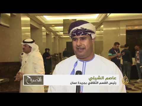 هذا الصباح- معرض خاص بالأديب السوداني الراحل الطيب صالح  - 13:21-2017 / 10 / 17