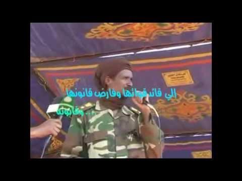رحلة العميد أمن جنجويد محمد حمدان حميدتي في صراع دارفور (2003-2014 thumbnail