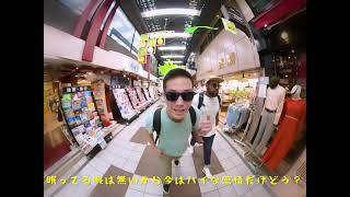 "YouTube動画:LEVELCORE MC's ""Dokidoki"" (Official Music Video)"
