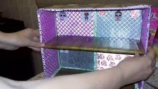 Часть 1 ,  Делаем дом для кукол ЛОЛ и их питомцев , домик своими руками из коробки