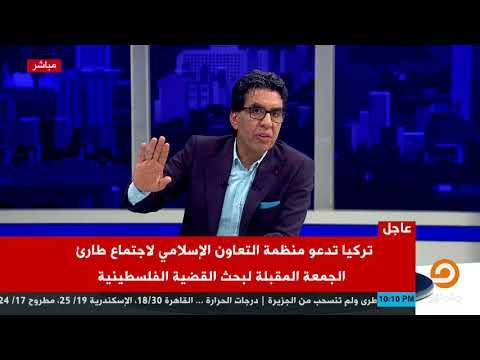 +18 .. محمد ناصر : يخرج عن شعوره ويسب الحكام العرب بسبب تخاذلهم تجاه القضية الفلسطينية
