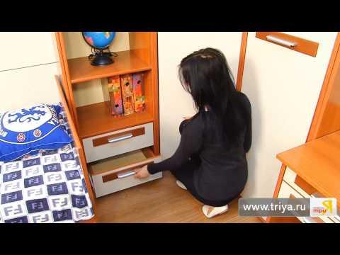 «Орион» модульный набор мебели для детской комнаты