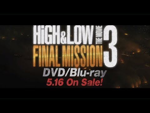 HiGH&LOW THE MOVIE 3 / FINAL MISSION DVD & Blu-ray (Teaser)