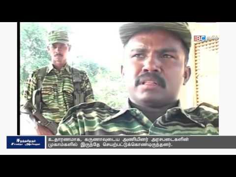 Mark Salter talks on Norwegian's failed peace initiatives in Sri Lanka