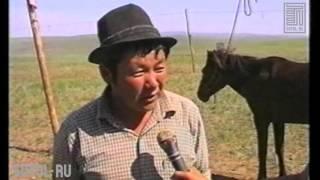 Их Хурд  2001 - Великие монгольские скачки