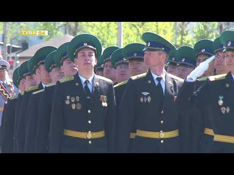 #Тува24 Парад 9 мая. Кызыл