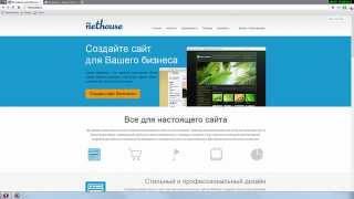 Nethous - создаем интернет магазин своими руками(http://nethouse.ru/?p=skidka50 - при регистрации введите код купона skidka50 и получите бонус в 300 рублей. Nethous - это бесплатный..., 2014-05-31T05:56:52.000Z)