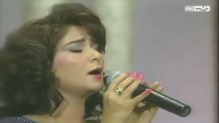نوال الكويتية - تبرى | الطرب الاصيل | 1995