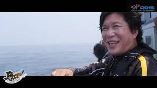 아피스 홍보영상2(한국국제낚시박람회)