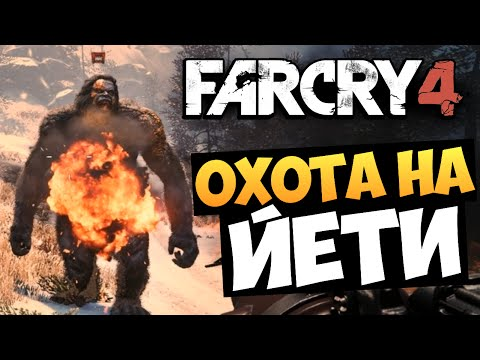 Far Cry 4: Valley of the Yetis - 5...