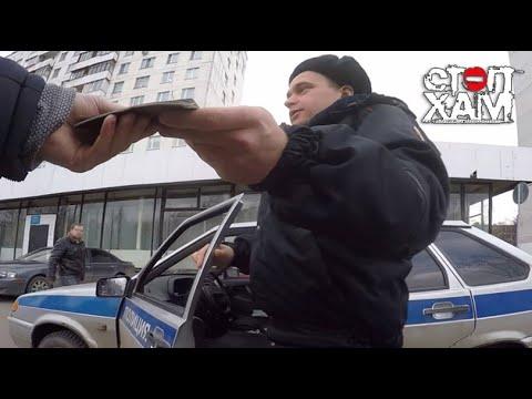 СтопХам - 'Полицейские