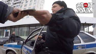 """СтопХам - """"Полицейские обиды и женские проклятья"""""""