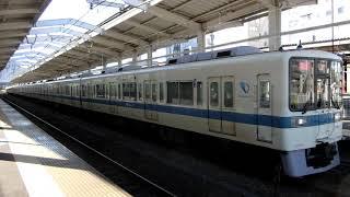 小田急8000形(8058F+8258F) 急行新宿行き発車 小田急多摩センターにて