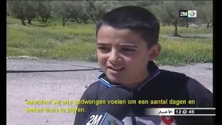 Schoolbusproject 2M Nieuwsuitzending - Stichting Rohamaa