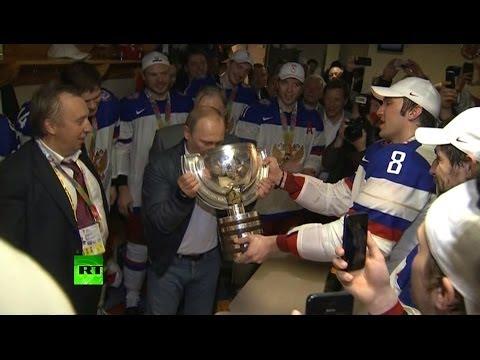 Путин поздравил российских