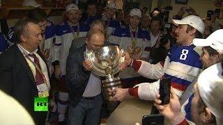 Путин поздравил российских хоккеистов с победой на чемпионате мира