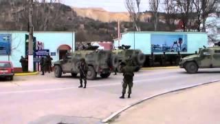 Украина. Россия. Спецназ ГРУ ГШ РФ блокирует погранвойска Украины в Крыму