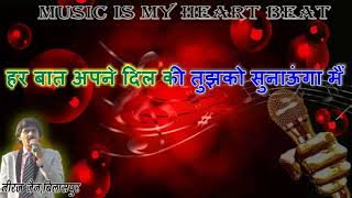 EK ROZ MAIN TADAPKAR -KARAOKE WITH LYRICS
